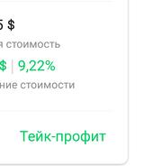 https://forumupload.ru/uploads/000f/90/0b/3/t89414.png