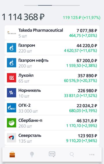http://forumupload.ru/uploads/000f/90/0b/3/t912973.png