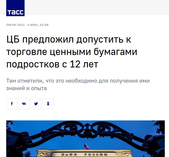 http://forumupload.ru/uploads/000f/90/0b/421/892267.png