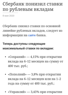 http://forumupload.ru/uploads/000f/90/0b/718/t705485.png
