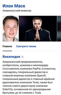 http://forumupload.ru/uploads/000f/90/0b/745/t46091.png