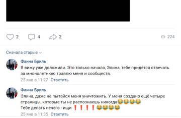 http://forumupload.ru/uploads/000f/9c/c7/2/t139752.jpg