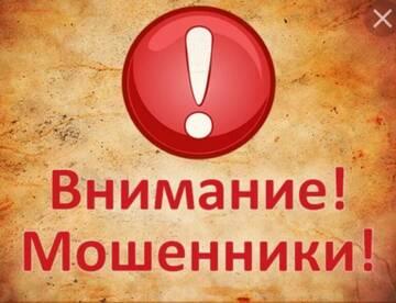 http://forumupload.ru/uploads/000f/9c/c7/2/t312149.jpg