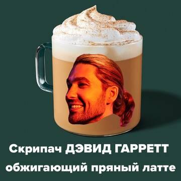 http://forumupload.ru/uploads/000f/9c/c7/2/t546562.jpg