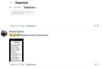 http://forumupload.ru/uploads/000f/9c/c7/2/t696374.jpg