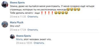 http://forumupload.ru/uploads/000f/9c/c7/2/t858389.jpg