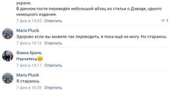 http://forumupload.ru/uploads/000f/9c/c7/2/t918506.jpg