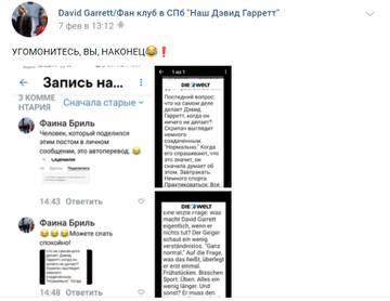 http://forumupload.ru/uploads/000f/9c/c7/2/t934727.jpg