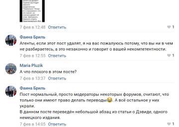http://forumupload.ru/uploads/000f/9c/c7/2/t937811.jpg