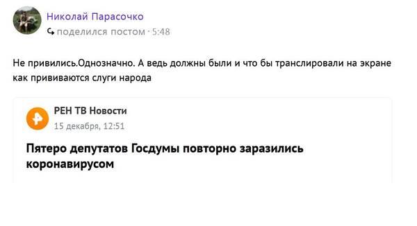 https://forumupload.ru/uploads/000f/a0/99/472/t219921.jpg