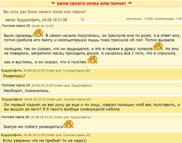 https://forumupload.ru/uploads/000f/a0/99/472/t458062.jpg