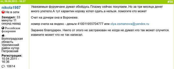https://forumupload.ru/uploads/000f/a0/99/472/t531322.jpg
