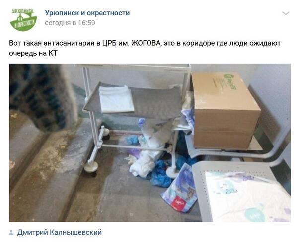 https://forumupload.ru/uploads/000f/a0/99/472/t815762.jpg