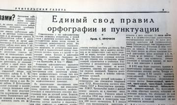 https://forumupload.ru/uploads/000f/a0/99/86/t294865.jpg