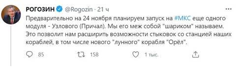 https://forumupload.ru/uploads/000f/a0/99/86/t606400.jpg
