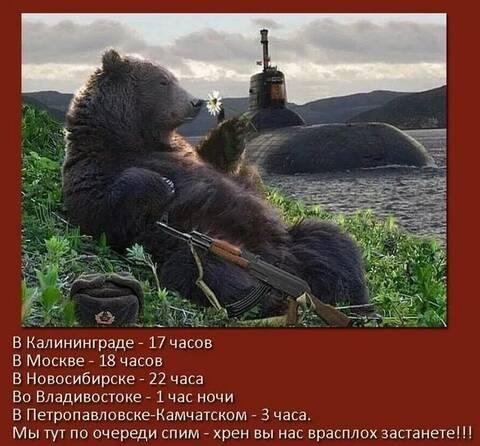 https://forumupload.ru/uploads/000f/b9/e8/2/t244768.jpg