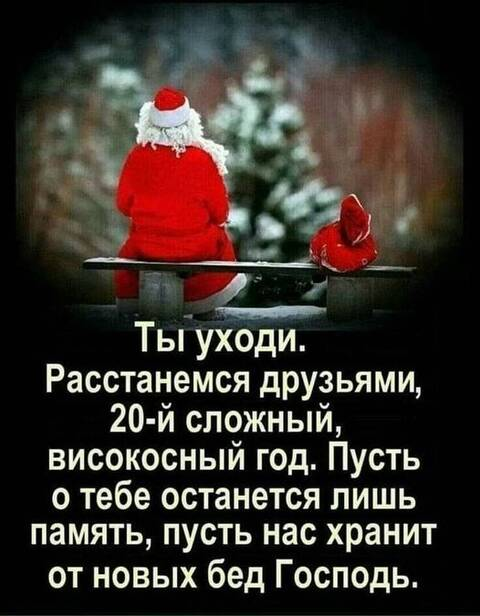 https://forumupload.ru/uploads/000f/b9/e8/2/t790637.jpg