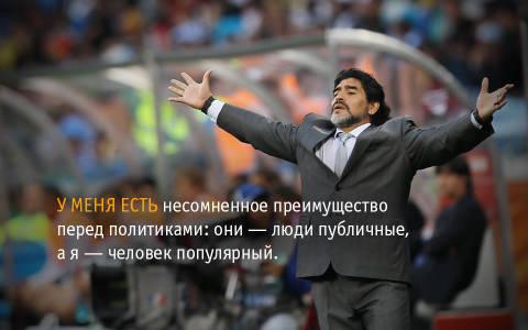 http://forumupload.ru/uploads/000f/ca/ea/51/t197972.jpg