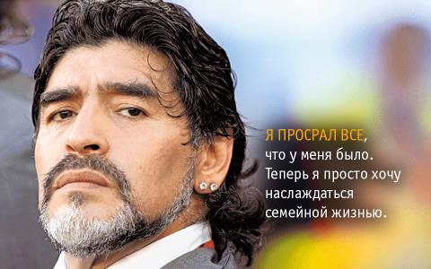 http://forumupload.ru/uploads/000f/ca/ea/51/t675397.jpg