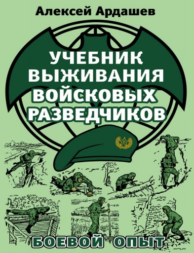 http://forumupload.ru/uploads/000f/ea/9b/62/25120.jpg