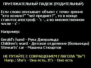 http://forumupload.ru/uploads/000f/ea/9b/62/t266802.jpg