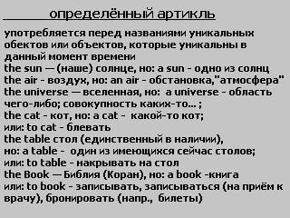 http://forumupload.ru/uploads/000f/ea/9b/62/t385499.jpg