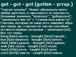http://forumupload.ru/uploads/000f/ea/9b/62/t495118.jpg