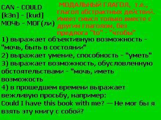 http://forumupload.ru/uploads/000f/ea/9b/62/t662093.jpg
