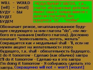 http://forumupload.ru/uploads/000f/ea/9b/62/t665172.jpg