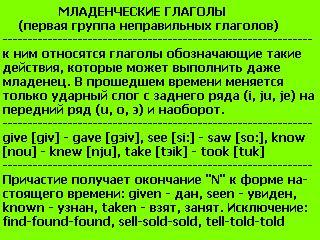 http://forumupload.ru/uploads/000f/ea/9b/62/t752089.jpg