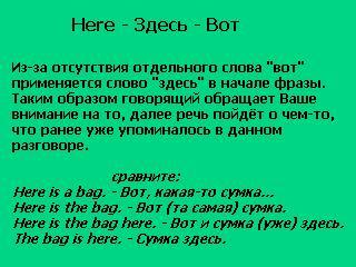 http://forumupload.ru/uploads/000f/ea/9b/62/t82252.jpg