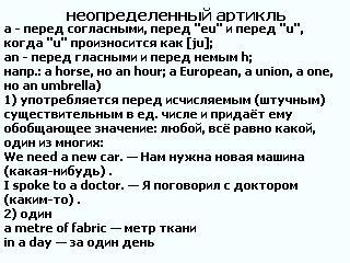 http://forumupload.ru/uploads/000f/ea/9b/62/t84020.jpg