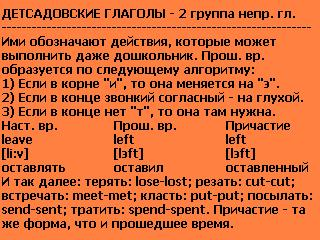 http://forumupload.ru/uploads/000f/ea/9b/62/t84672.jpg