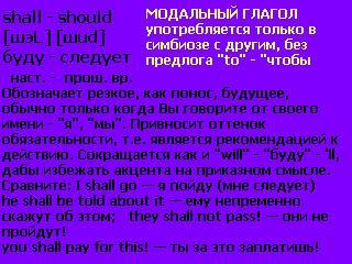http://forumupload.ru/uploads/000f/ea/9b/62/t965187.jpg