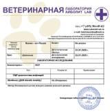 http://forumupload.ru/uploads/000f/f6/ce/2/t552959.jpg