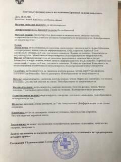 http://forumupload.ru/uploads/000f/f6/ce/2/t826853.jpg
