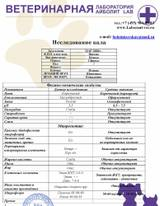 http://forumupload.ru/uploads/000f/f6/ce/2/t957636.jpg