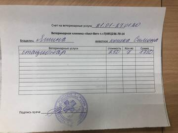 https://forumupload.ru/uploads/000f/f6/ce/6/t15999.jpg