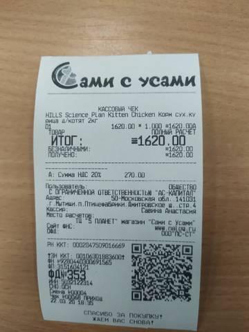 http://forumupload.ru/uploads/000f/f6/ce/6/t23622.jpg