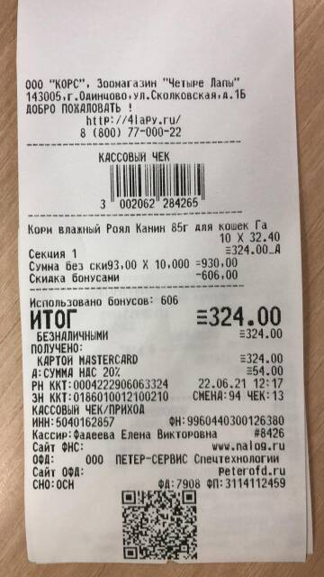 https://forumupload.ru/uploads/000f/f6/ce/6/t30643.jpg