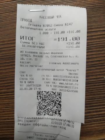 http://forumupload.ru/uploads/000f/f6/ce/6/t31297.jpg