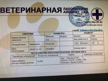 https://forumupload.ru/uploads/000f/f6/ce/6/t573324.jpg
