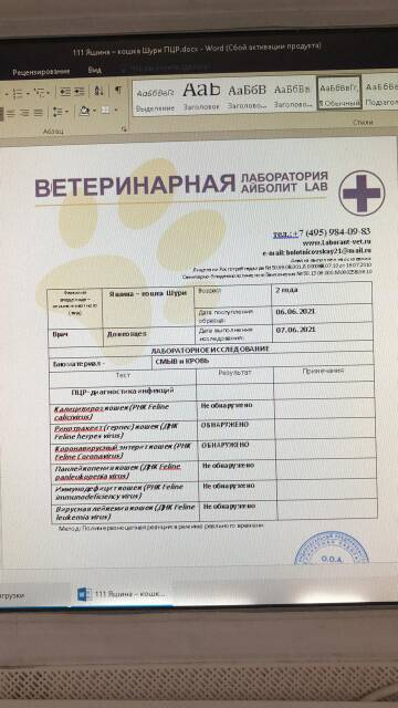 https://forumupload.ru/uploads/000f/f6/ce/6/t575150.jpg