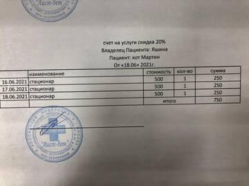 https://forumupload.ru/uploads/000f/f6/ce/6/t872299.jpg