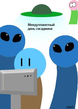 http://forumupload.ru/uploads/000f/f8/78/23-3-f.jpg