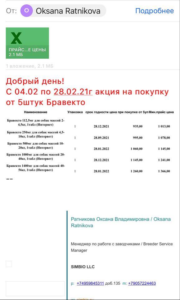 http://forumupload.ru/uploads/0010/0a/de/3/624197.jpg
