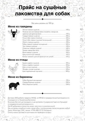 https://forumupload.ru/uploads/0010/0a/de/381/t407730.jpg