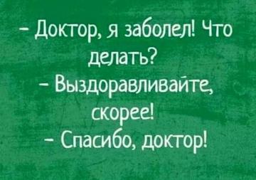 https://forumupload.ru/uploads/0010/0e/16/178/t14472.png
