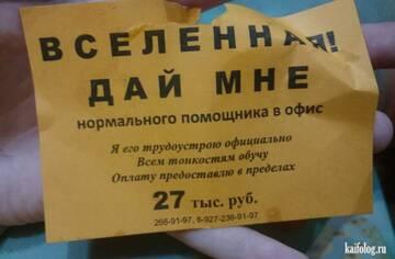 http://forumupload.ru/uploads/0010/0e/16/1874/t263007.jpg
