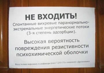 http://forumupload.ru/uploads/0010/0e/16/1874/t768331.jpg